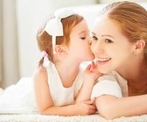 ママでも完全在宅で子育てしながらお仕事ができます 子育てしながら隙間時間に仕事をしたいかたへ