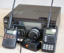航空無線の受信をしたい方、お手伝いします 趣味で航空無線を聞いてみたい方、最初の一歩を踏み出しましょう