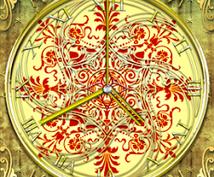 錬金術の波動を教えます 古代の秘宝!どんな願いも叶えます!
