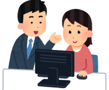 あなたのブログ・サイトの改善アドバイスをします ブログの集客の悩み・問題点に対する改善案をレポートします。