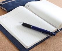 夢を叶えるスケジュール手帳術教えます 初めての手帳でも大丈夫 手帳の選び方から手帳術まで