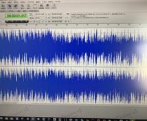 歌ってみたや、バンド録音の音声ミックスをします 手軽にミックス!知識も知りたい方にオススメ!最短1日
