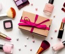 20代女性へのプレゼント選びお手伝いします 20代の恋人へのプレゼントを何にするか迷っている方へ!