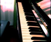 素敵なオリジナルピアノ曲作ります