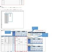 担当者別、月次、営業ヨミ表送ります 受注確率・月別予測自動計算(説明書付き)7_営業ヨミ表1.1