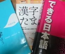 現役日本語教師がなんでもお答えします 日本語教師を目指す方、目指している方向け