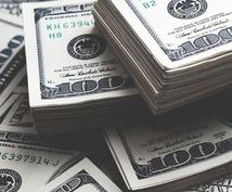 完全在宅★単純作業でやれば稼げる副業教えます どうしてもお金に困ってる人、単純な作業が好きな方向け!