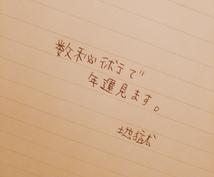 数秘術で今年の運勢見ます インスタ見てください→yukihitan
