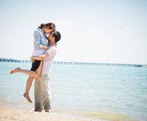 婚活で悩んでる男性に改善点をアドバイスします 100人以上とお付き合いした恋愛の達人が教えます。