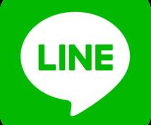 LINE友だち【約5000人】宣伝・拡散できます 都内でイベント運営!!対面で繋がった濃いリストにアプローチ