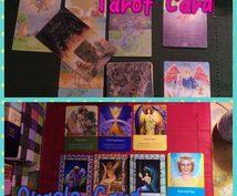 あなたのお悩み、サクッと解きほぐします タロット(大アルカナ)×各種オラクルカードのWリーディング!