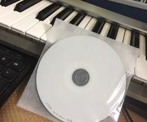 あなたのオリジナル曲をお作りします。