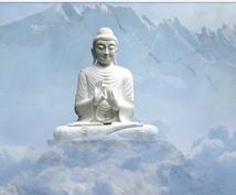 購入者様にあわせた瞑想方法をご提案します 問題解決やなりたい自分になる為のサポートが必要な方へ