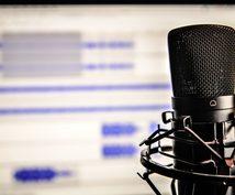 ボーカルMIX承ります youtubeやニコニコ動画の歌ってみた動画を作りたい人へ