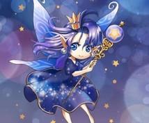 大天使ケルビムからのメッセージお伝えいたします もし、天使の声が聴けたらどんな言葉がささやかれるでしょう?