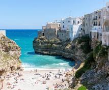 あなたにピッタリのイタリア旅行を作ります イタリア在住4年目トラベルデザイナーがあなたの旅行をサポート