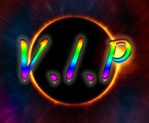 リピーター様専用サービス(VIP枠)で御座います 【VIPルーム】待てない方最優先に鑑定結果をお出し致します。