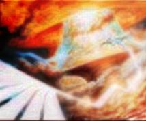 貴方のインナーチャイルドを視、現世の課題を教えます 輪廻転生する 魂の課題を終わらせませんか