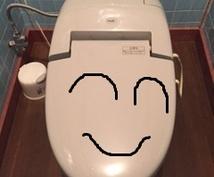 トイレのふたを閉めるだけで、金運と健康運が上がる5つの理由