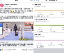 中国語(繁体字、広東語)記事作成できます 台湾と香港向け!外国人のPRお任せてください!