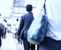 中長期的な視野でのビジネスパートナーの募集