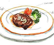 あなたの為だけにオリジナル創作料理を提案致します 美味しく、華やかに、楽しくプロ直伝のレシピを!