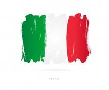 イタリア人の夫が美味しいパスタの茹で方を教えます イタリア人シェフ直伝!パスタを茹でる塩加減とカルボナーラ