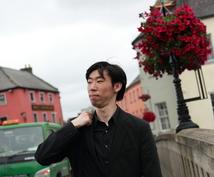 アイルランド短期留学検討している方アドバイスします アイルランドへ留学したい方へおススメです!