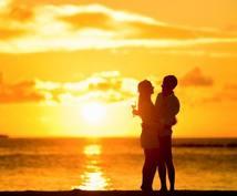 あなたの「運命の人」診断します 理想の人と付き合いたい、今の恋人が「運命の人」か知りたい方へ