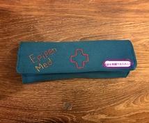 エピペン、薬のファーストエイドケースを制作します 毎日持ち歩く物だから、かわいい物を。