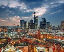 ドイツ留学について相談・サポートを承っております ドイツ留学についてちょっと聞いてみたいだけ!そんなあなたに