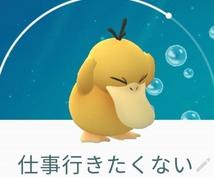 スマホかPCがあれば稼げる副業を提供できます 日本語がわかる人なら大丈夫ですよ!