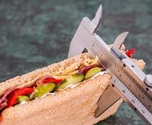 コスパ最強! 1週間ダイエットを密着サポートします 痩せたいけどお金も節約したい…、超低価格でパーソナル指導‼