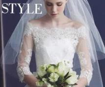 結婚式のドレス選びのお悩み解決します ドレス選びに悩んでいる花嫁様へ