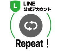 LINE公式アカウントで「顧客維持・管理」します 【月額1.5万円で運用代行】たった半年で運用ノウハウを伝授!
