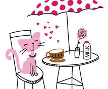 あなただけのカフェ、ここにあります お気に入りのドリンクを片手にカフェ気分でお話ししませんか。