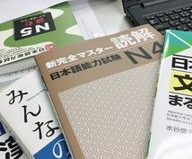 日本語レッスン提供します Let's learn Japanese together!