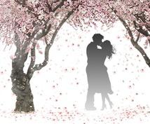 恋愛・結婚・離婚・パートナーシップの悩み聴きます 一緒にいるのに幸せよりも不安や孤独を感じるあなたへ♡