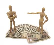 身近な金銭トラブルの相談を受け付けます あなたのお悩み、一緒に解決します!!
