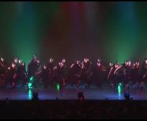 たった一つのオリジナルダンスの振付けを提供します kpopのようなカッコいいダンスから感動的なモノまで幅広く。