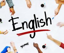 現役塾講師が英語のお手伝いをします 英作文、和訳、英訳でお困りの方に。
