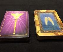 あなたが気付いていないメッセージをお伝えします オラクルカードを通して妖精と天使のエネルギーと繋げます。