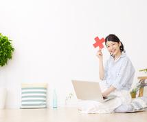 客あしらい・顧客対応が苦手な方必見★ココナラでのやりとりのアドバイス!