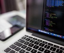 初心者向けでプログラミングのアドバイス・添削します プログラミング始めたての大学生・社会人にオススメ