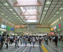 埼玉に15年住んでいる私が、埼玉の「住み心地・治安・交通の便」などなんでも答えます!