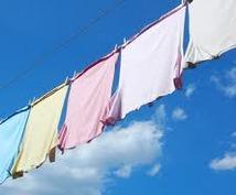 【洋服トラブル、質問】クリーニング屋が、お洋服のトラブル相談や質問にお答えします。