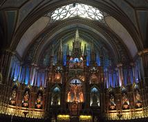 モントリオールへの旅行・留学・生活の相談載ります モントリオールへの旅行や留学、生活など気になっているあなたへ