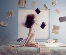 本では解決しない、そんな悩みの相談をお受けします 自分を変えたくても変えられない貴方にオススメです