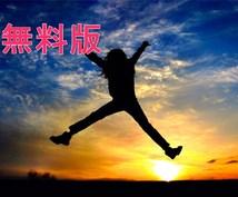 ★限定無料★【金運・健康・人間関係などお悩みを改善】遠隔ヒーリングします(個人情報不要)