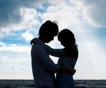 失敗しない心理的な恋愛占いをします もう失敗しない確実に当たる心理学占い